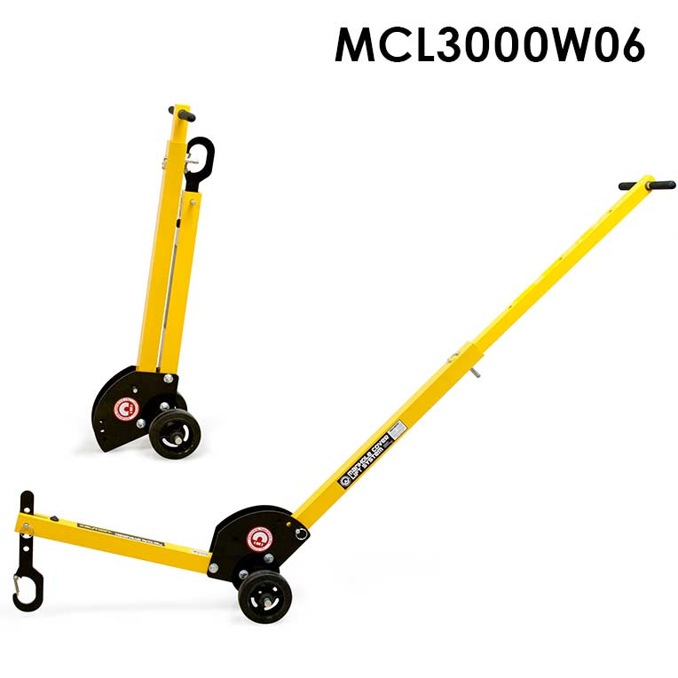 Manhole Cover Lift Dolly System